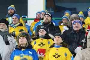 Заместителя Скрынника освистали в Архангельске на открытии Чемпионата мира по хоккею с мячом