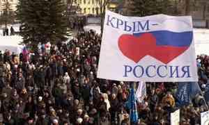 ВАрхангельске врамках всероссийской акции «Крымская весна» пройдёт концерт известной группы «Смысловые галлюцинации»