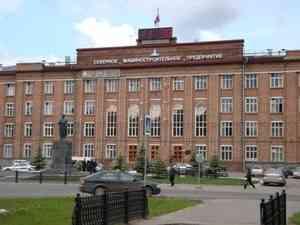 Приговор о мошенничестве на Севмаше оставлен без изменения