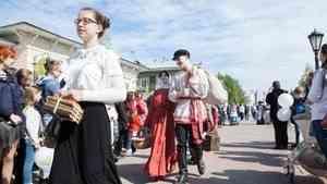 Принимаются заявки на конкурс городского костюма к юбилею усадьбы М.Т. Куницыной