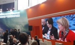 МАФ-2019: Арктика: развитие международного сотрудничества