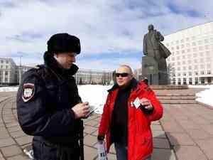 В Архангельске журналисты выступили в поддержку коллег, оштрафованных за участие в митинге 7 апреля