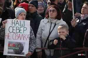 «Мусор — часть всеобщей проблемы»: 21 апреля Новодвинск присоединится к волне митингов в Поморье