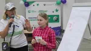 В Поморье школьники проверили свою финансовую грамотность
