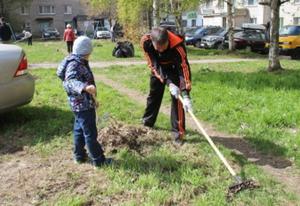 Международный день соседей объединил северян: архангелогородцы вышли на субботник