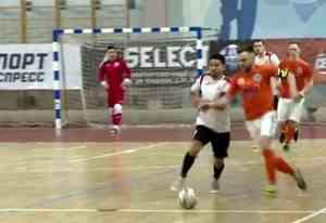 В Архангельске завершился матч первенства России по мини-футболу среди команд высшей лиги