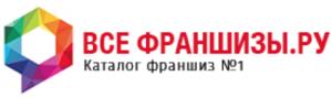 Все франшизы.ру — каталог франшиз №1