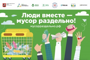 Жители Архангельска смогут самостоятельно внедрять раздельный сбор отходов во дворах