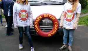 Tele2 поддержала благотворительную акцию «Поможем детям Поморья»