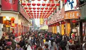Китай — страна рынков
