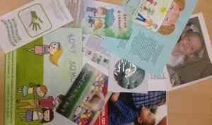 Определены победители регионального заочного конкурса информационно-рекламных материалов «Семья для ребенка»