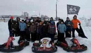 Архангельский центр активного отдыха «Экстрим» организовал праздник спорта для воспитанников детдомов