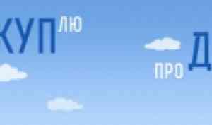 Сайт для подачи бесплатных объявлений КупДам