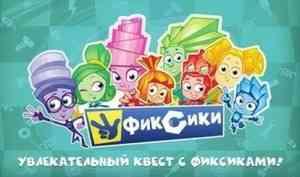 Развивающие игры с фиксиками на русском языке