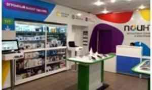 Открытие магазина ПОИНТ в Вельске