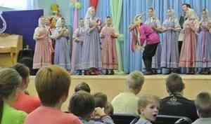 Северный хор завязывает дружбу с Новодвинским домом-интернатом