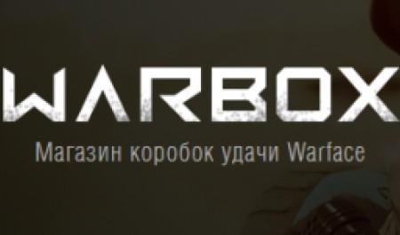 Большой выбор уникальных кейсов для игры Warface