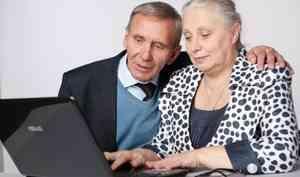 Заявления о наборе социальных услуг можно оформить через интернет