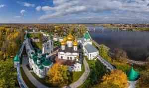 Рынок недвижимости Костромы 2018 г.