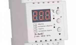 Универсальное решение для регулировки температуры