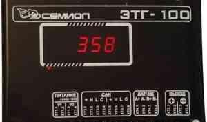 Всё о ЭТГ-100