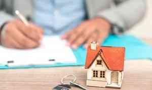 Как лучше выбрать себе недвижимость?