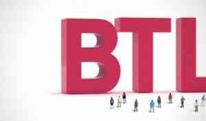 Самые популярные профессии из области BTL
