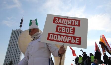 Центр на ремонте: власти Архангельска предложили участникам экопротеста собраться 19 мая в Цигломени