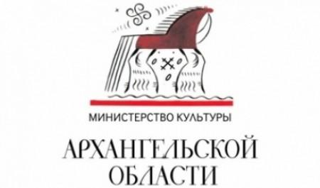 Вероника Яничек: «Растет востребованность учреждений культуры Поморья»