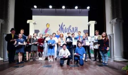 Участники «Живой классики» из Архангельской области покоряют «Артек»