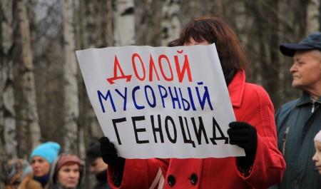 Участница праймериз ЕР организует 19 мая еще один антимусорный митинг. Говорит, просто так совпало.