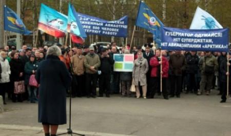 Авиаторы Поморья выступили против создания авиакомпании «Арктика»