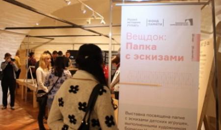Ночь музеев: в Гостиных дворах открылась уникальная выставка