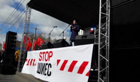 Организаторы митинга заявили, что «бессрочка»в Архангельске меняет формат
