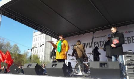 За участников митинга в Архангельске оплатили штрафы на сумму в 117 тысяч рублей