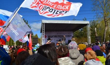 На митинге-концерте в Архангельске задержали супругу активиста и музыканта из «Слез Орлова»