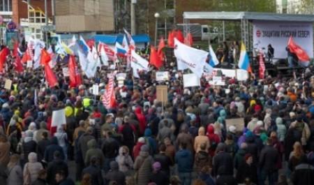 В Архангельске прошёл протестный митинг-концерт