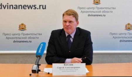 Время решающих испытаний: Архангельская область готова к проведению ЕГЭ-2019
