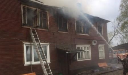 В Пинеге в результате пожара без жилья остались 18 человек. Жертв и пострадавших нет