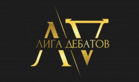 Набазе САФУ состоится региональный этап «Лиги дебатов»