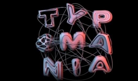 В Архангельске второй раз пройдёт международный фестиваль дизайна Typomania