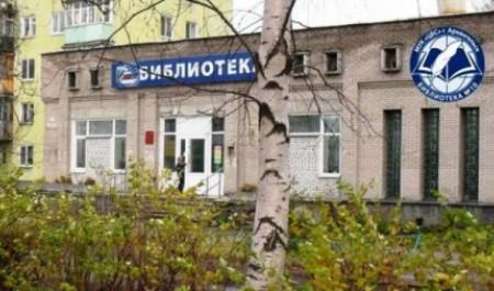 В Архангельске откроют абрамовскую библиотеку