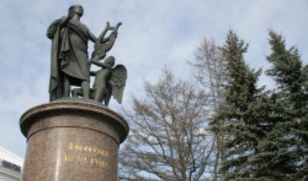ВСАФУ стартовала восьмая межрегиональная школа молодых ученых