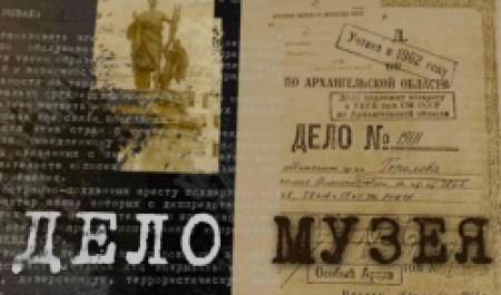 Медиа-центр «Арктический мост» презентовал два фильма к 90-летию АЛТИ–АГТУ–САФУ