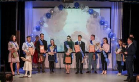 В САФУ прошел финал конкурса «Студенческая семья — 2019»