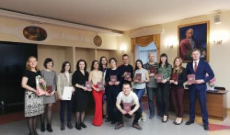 Спортивные тренеры Архангельской области получили документы, подтверждающие квалификацию