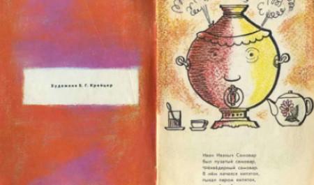 Сотрудник музея истории ГУЛАГа на «Ночи музеев» в Архангельске рассказал о «Дождях истории»