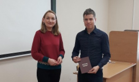 Специалисты в сфере логистики получили дипломы  о профессиональной переподготовке