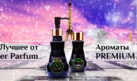 Rever Parfum — наливная парфюмерия по оптовым ценам