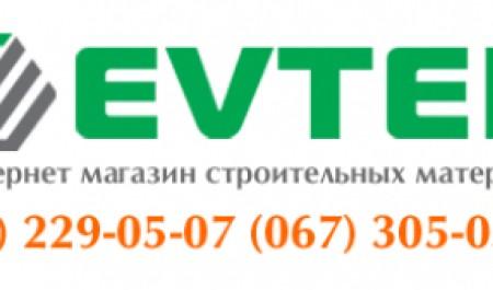 Evtek.com.ua — интернет-магазин строительных материалов